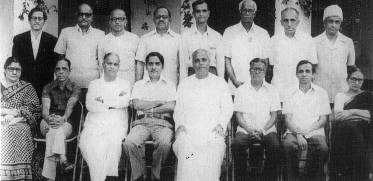 Ganabharathi - Founding Members
